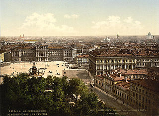Place of the Imperial Council, West Side, St. Petersburg,